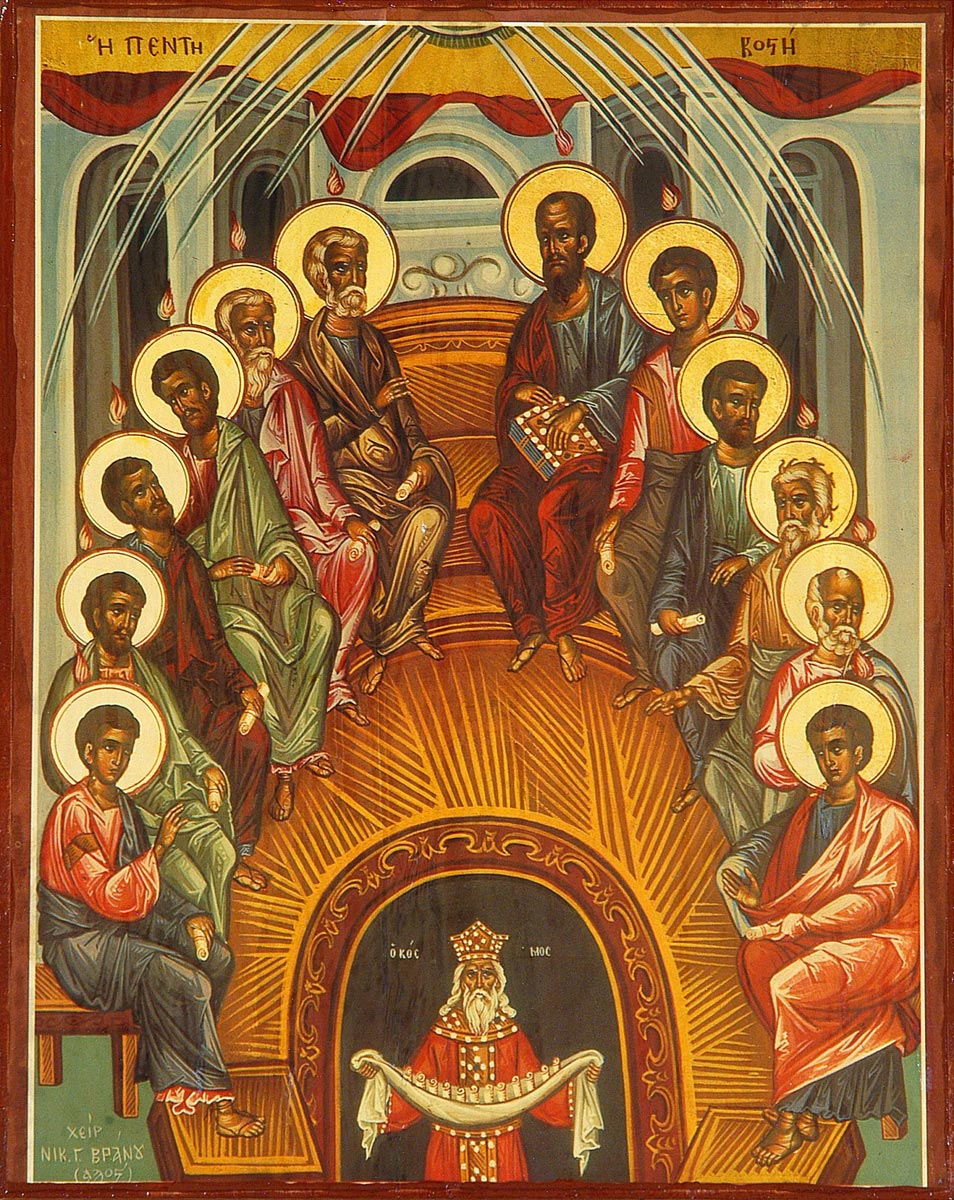 icône pentecôte